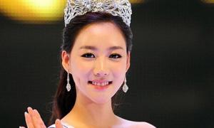 Dân mạng bức xúc vì tân hoa hậu Hàn quốc già, xấu