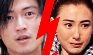 Bá Chi - Đình Phong xác nhận đã ly hôn