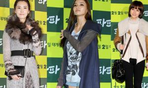 Dàn sao Hàn tíu tít đến rạp xem phim của Go Ara