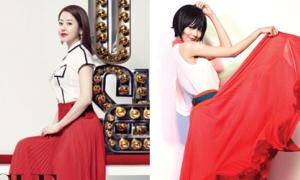 Soo Young SNSD đụng maxi skirt đỏ với hoa hậu