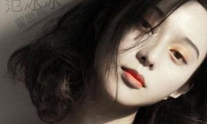 Phim mới của Phạm Băng Băng tấn công khán giả bằng trailer 'hot'
