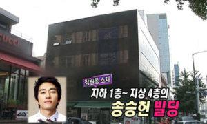 Song Seung Hun sở hữu bất động sản lớn nhất sao Hàn