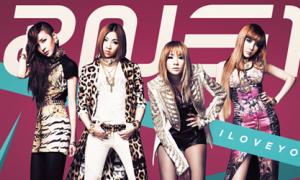 Fan thất vọng tràn trề vì 2NE1 lại thất hứa