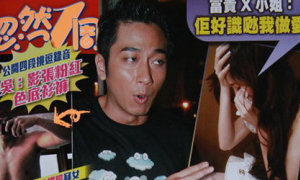 2 đại tài tử TVB ngoại tình sau lưng bạn gái