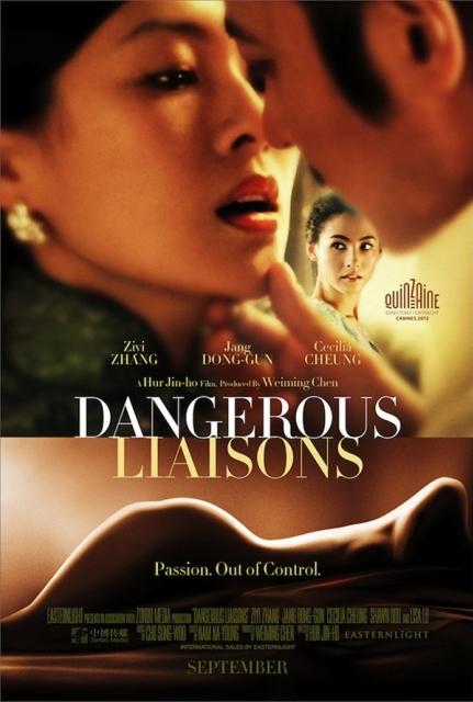 dangerousliaisons-849181-1372659976_500x