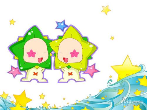 songtu-111577-1372660322_500x0.jpg