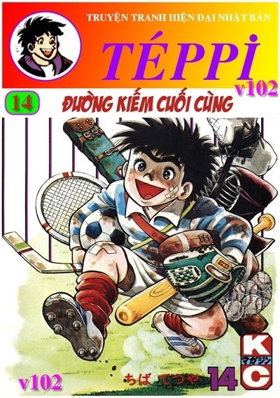 teppi14-bia-899181-1372480085_500x0.jpg