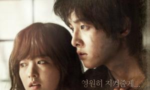 Tặng 300 vé xem phim cho độc giả iOne