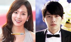 'Công chúa gác mái' có thể là tình mới của Hyun Bin
