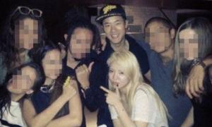 Người tố cáo Hyo Yeon hành hung chính là bạn trai cũ