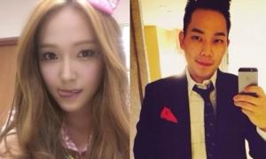Jessica bị nghi đính hôn với bạn trai đại gia
