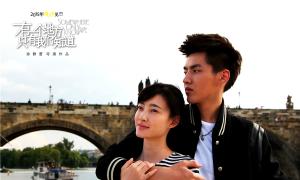 Fan nữ xao xuyến trước cảnh phim lãng mạn của Kris