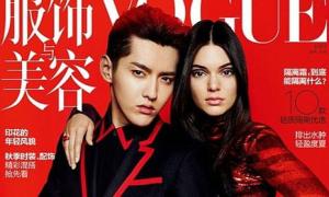 Sao US-UK 2/6: Hot girl Hollywood đẹp đôi bất ngờ bên hot boy Trung Quốc