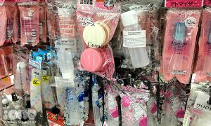 Loạt đồ làm đẹp sáng tạo dưới 40k tại siêu thị Nhật