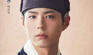 4 lý do không thể không yêu Thế tử bá đạo Park Bo Gum