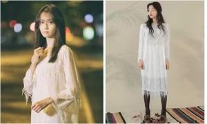 Váy ngủ giá 2 triệu đồng của Yoon Ah trong 'The K2' gây sốt