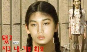 Ảnh chế: Những 'cô nàng' EXO xinh đẹp