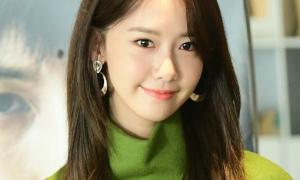Yoon Ah đẹp như nữ thần trong các sự kiện cuối cùng của 'The K2'