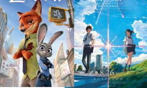 5 nhóm phim hoạt hình sẽ đối đầu trên 'chiến trường' Oscar 2017