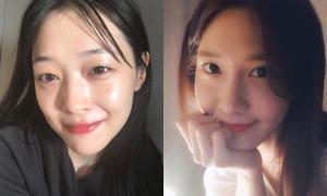 Sao Hàn 29/11: Yoon Ah đẹp 'ảo diệu', Sulli tươi cười dù mặt bơ phờ