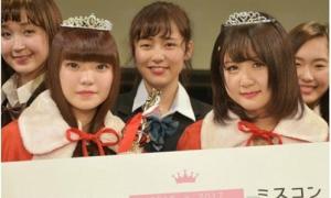 'Nữ sinh đẹp nhất Nhật Bản' bị chê tơi tả về nhan sắc