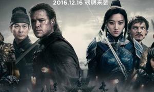 Những bộ phim trở thành 'nỗi xấu hổ' của các đạo diễn lừng danh Trung Quốc