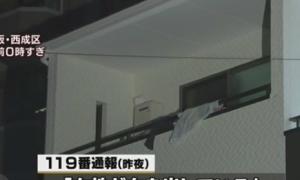 Chàng trai Việt bị nghi giết bạn gái 15 tuổi người Nhật rồi tự tử