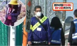 Nhật Linh từng trò chuyện với nghi phạm vụ án