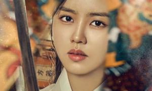 Kim So Hyun mặt đơ như tượng, già 'chát' khó nhận ra trên poster 'Ruler'