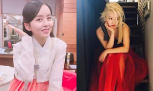 Sao Hàn 10/5: Kim So Hyun mặt tròn đáng yêu, Hyo Yeon 'lên đời' nhan sắc
