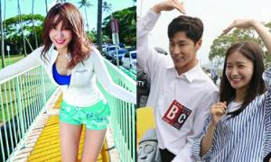 Sao Hàn 20/6: Yoon Ah - Yun Ho vòng tay trái tim, Hani khoe đường cong