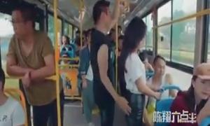 Cách phát hiện 'dê xồm' trên xe buýt