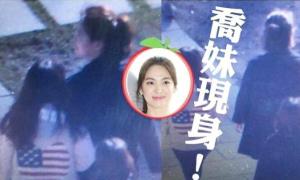 Song Joong Ki che ô giấu mặt đến hôn lễ, Song Hye Kyo xuất hiện giản dị
