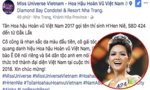 Fanpage HH Hoàn vũ VN gây bức xúc vì gọi H'Hen Niê là 'nhan sắc da màu'