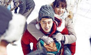 Bạn nghiện phim Hàn đến đâu?
