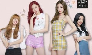 Bất công trong Black Pink: Ji Soo đẹp xuất sắc lại bị 'dìm'
