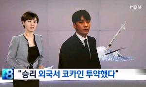 Seung Ri bị nghi dùng cocaine trong tiệc sinh nhật thác loạn