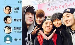 Trước khi bị bắt, Seung Ri và bạn thường tổ chức tiệc 'bóng cười'