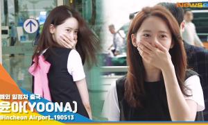 Yoon Ah (SNSD) xấu hổ khi để mặt mộc ra sân bay