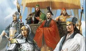Mê dã sử Trung Quốc, bạn có biết đây là ai?