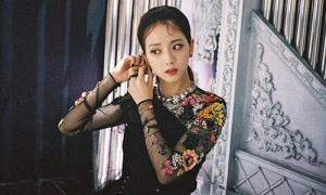 Instagram sao Hàn 7/7