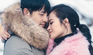 10 năm từ yêu đến cưới của Đông Nhi - Ông Cao Thắng