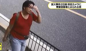 Xuất hiện video cận cảnh nghi phạm do thám gần xưởng phim Nhật Kyoto Animation