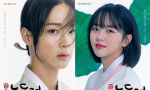 Tài tử Hàn giả gái xinh không kém Kim So Hyun