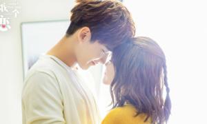 'Thế giới nợ tôi một mối tình đầu' được yêu thích vì quá ngọt
