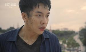 Phim của Lee Seung Gi - Suzy được đầu tư 'khủng'