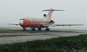 Trung tâm dưỡng lão xin máy bay hỏng để các cụ 'trải nghiệm'