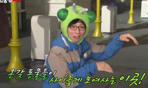 Bạn hiểu ''Thánh Yoo'' Yoo Jae Suk đến đâu?