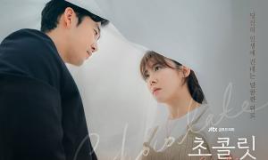 3 điểm thu hút khiến fan mê mệt phim mới của Ha Ji Won