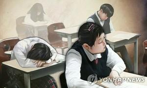Trẻ em Hàn Quốc căng thẳng vì thiếu ngủ